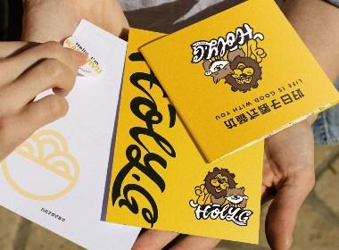 好日子意式餐館 標志設計 品牌設計 logo