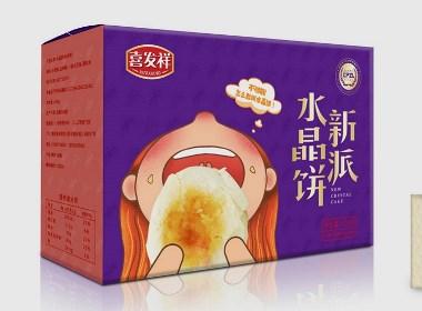 水晶饼包装设计_有食欲才是好包装