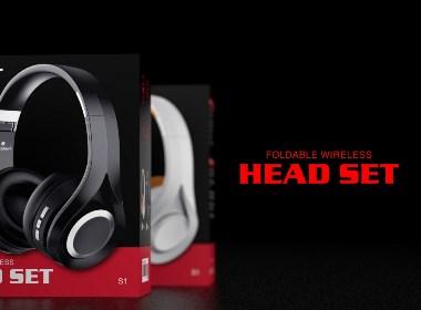 头戴式耳机包装设计