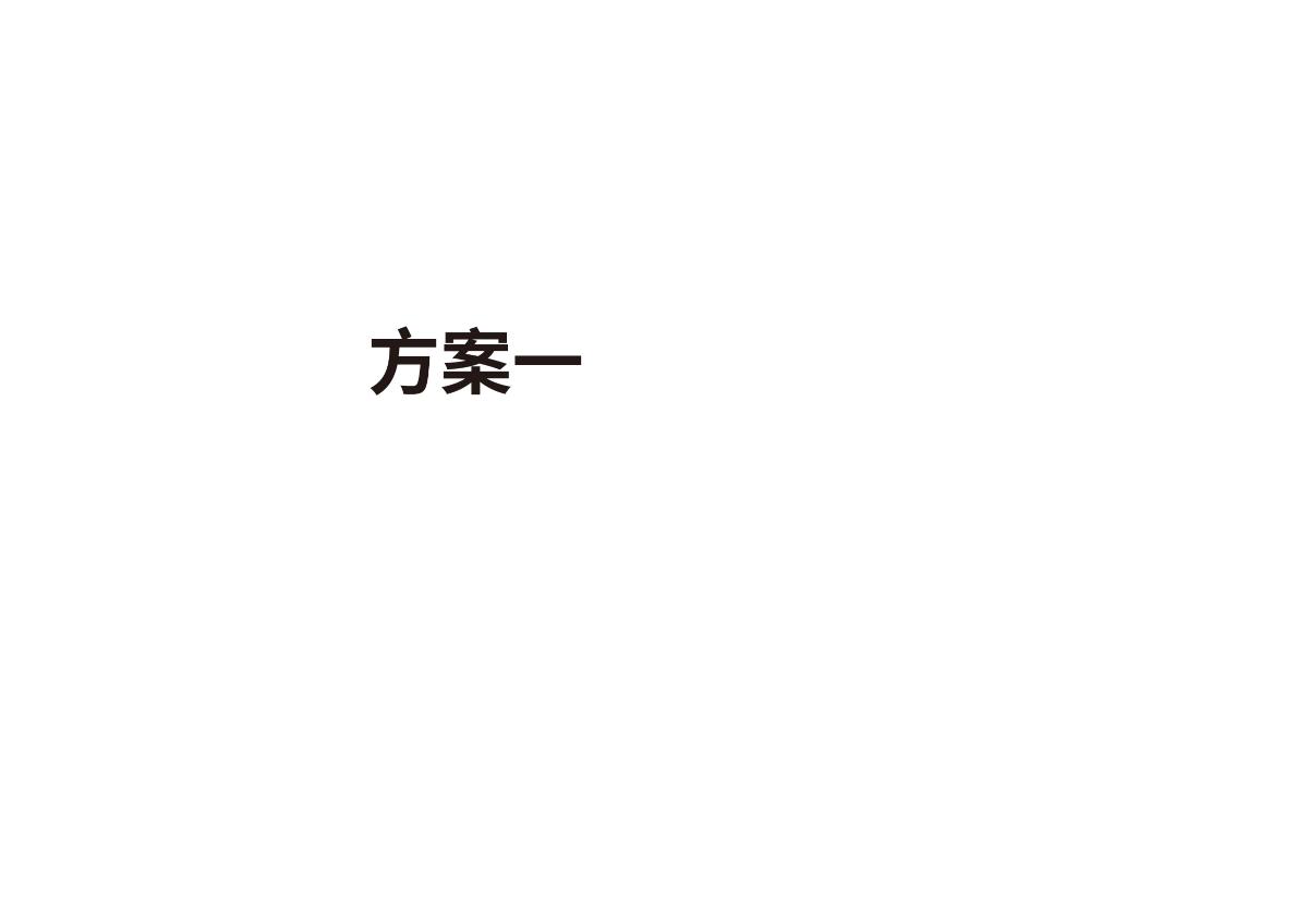好日子意式餐馆 标志设计 品牌设计 logo