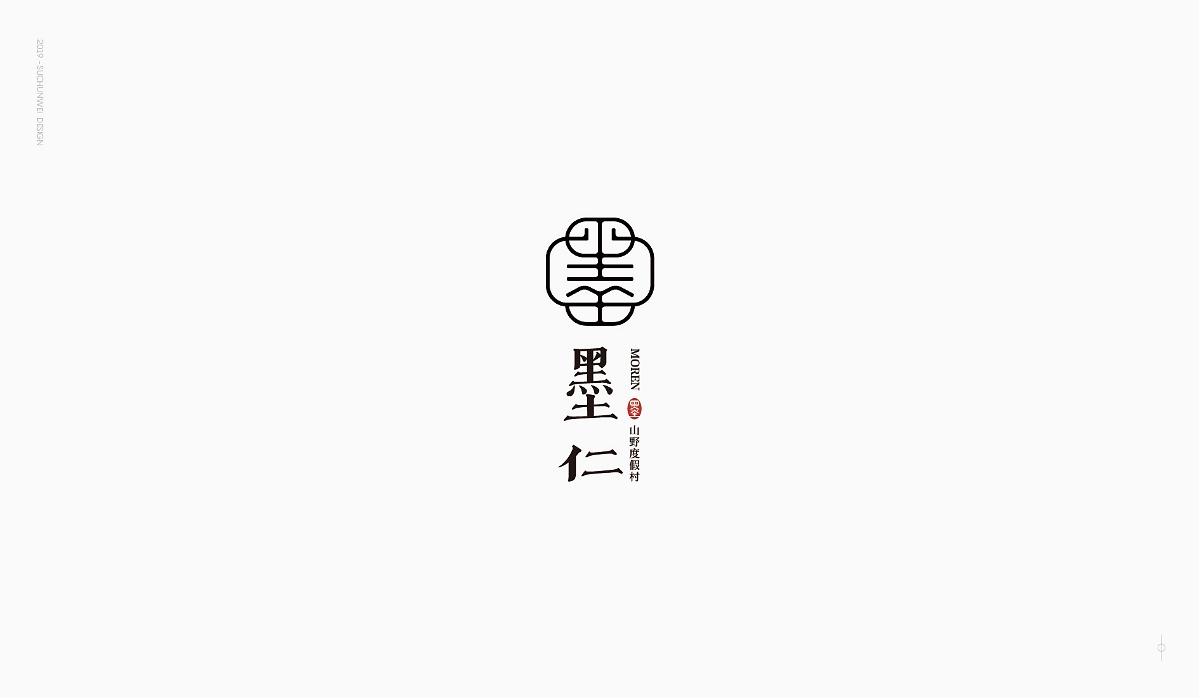LOGO精选小集