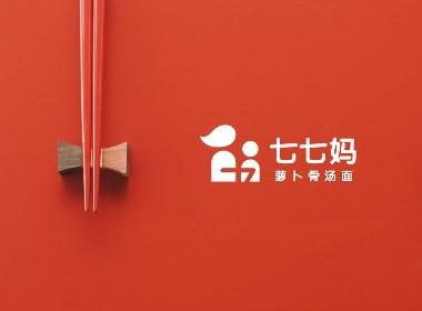 亲子餐厅品牌LOGO设计VI形象母子萝卜骨汤面馆极简一日一标简创设计JIANDESIGN原创图标商标设计