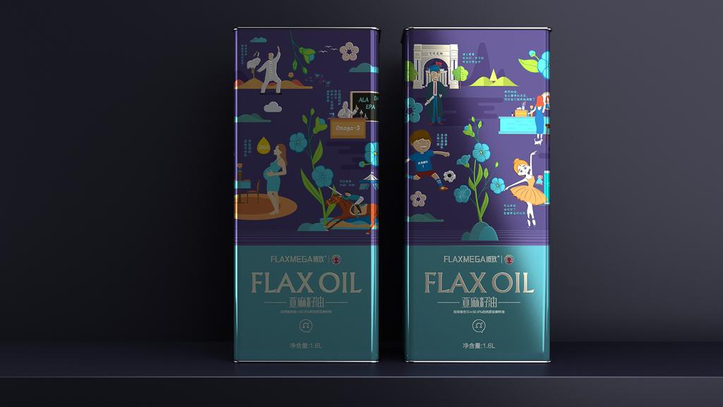 亞麻籽油包裝設計 烹飪食用油包裝設計 馬口鐵盒包裝設計