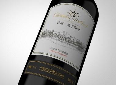 桑干酒庄、葡萄酒、红酒