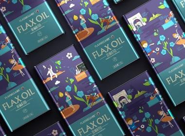 亚麻籽油包装设计 烹饪食用油包装设计 马口铁盒包装设计