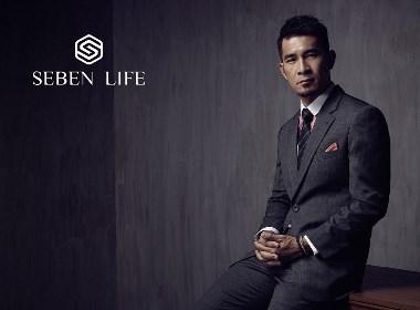 SEBEN LIFE时尚男士品品牌设计