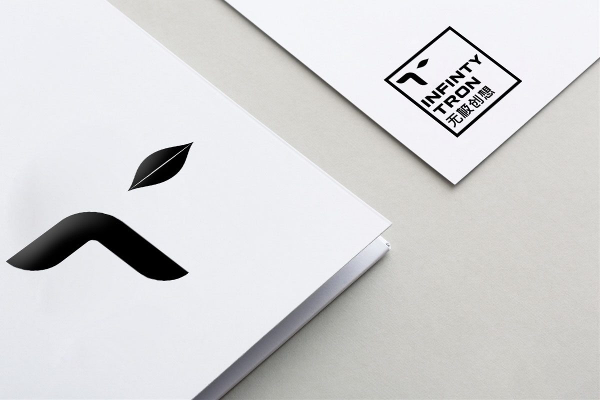無極創想logo設計