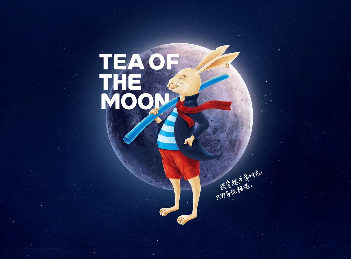 藍色盛火攬月入茶連鎖項目亮相落地!