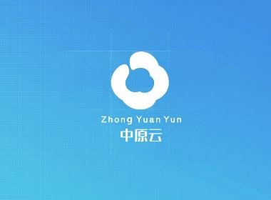「中原云」品牌logo设计