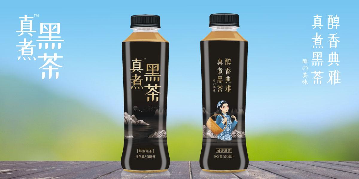 三九亿康 真煮黑茶包装设计  品牌形象设计·视觉包装设计·品牌推广设计