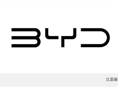 深圳logo设计¬_比亚迪换新的标志了!