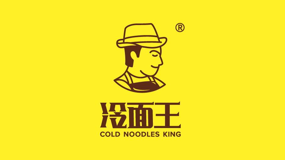 冷面王 品牌LOGO升级