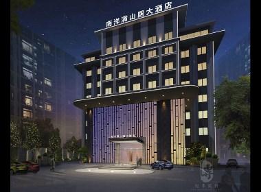 珠海五星级酒店设计|达州南洋满山居酒店