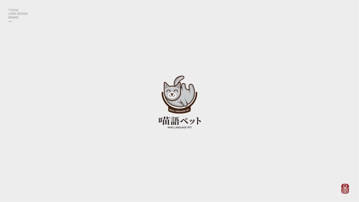 2019-logo選集