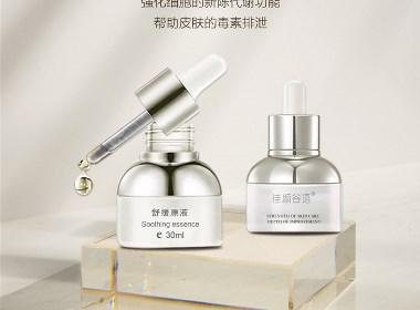 護膚品 化妝品海報設計