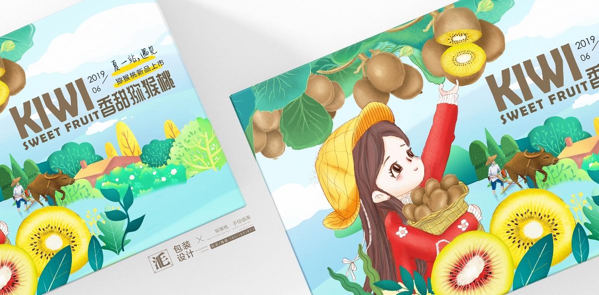 水果包装猕猴包装