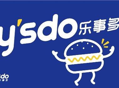 乐事多汉堡品牌设计 | 商业品牌设计