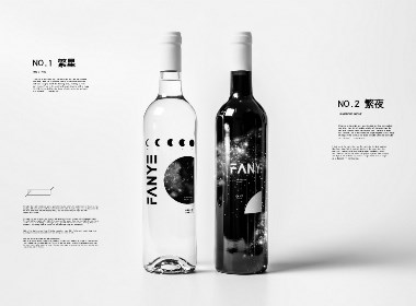 · FANYE 清酒包装