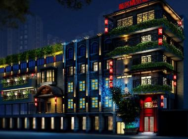 长春星级酒店设计公司|星宇·蜀居精品酒店