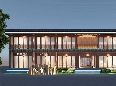里外设计(小飞):泸沽湖梧桐民宿