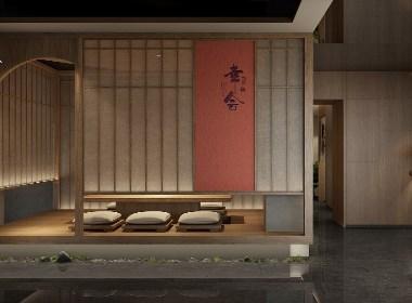 河风幸会日料餐厅空间设计