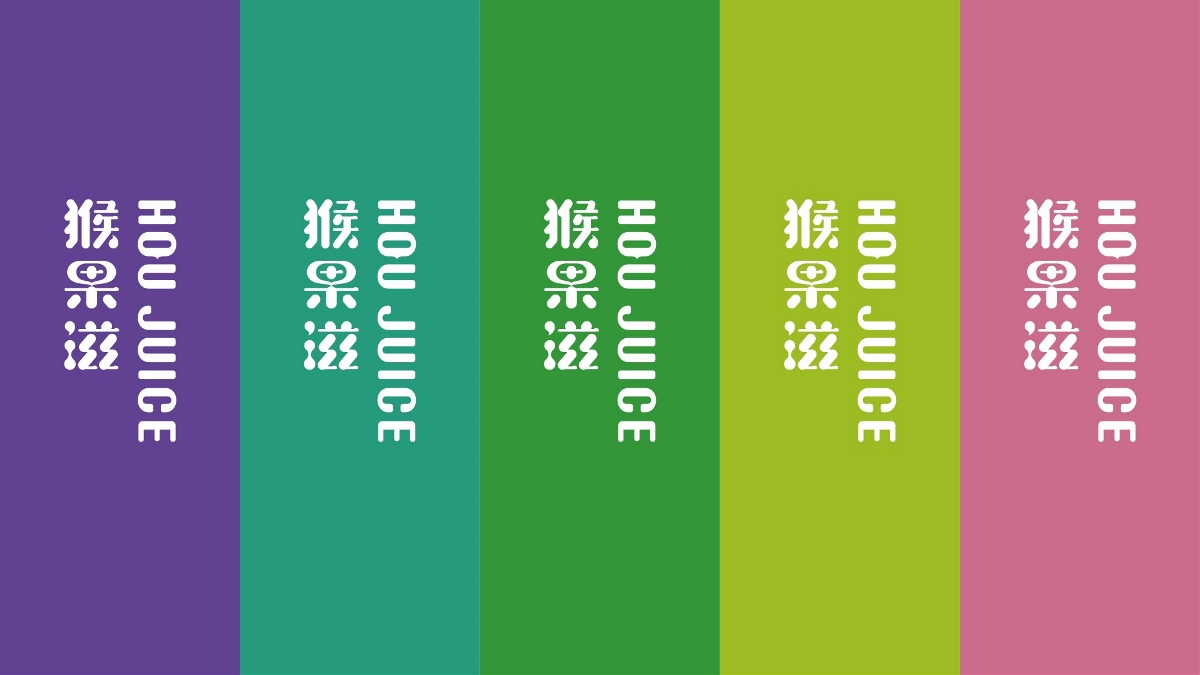 猴果滋 | 百果園果汁品牌形象設計