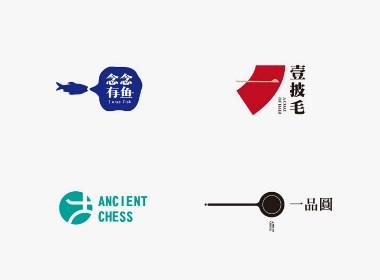 近期简约|文艺|文创|圆形 logo