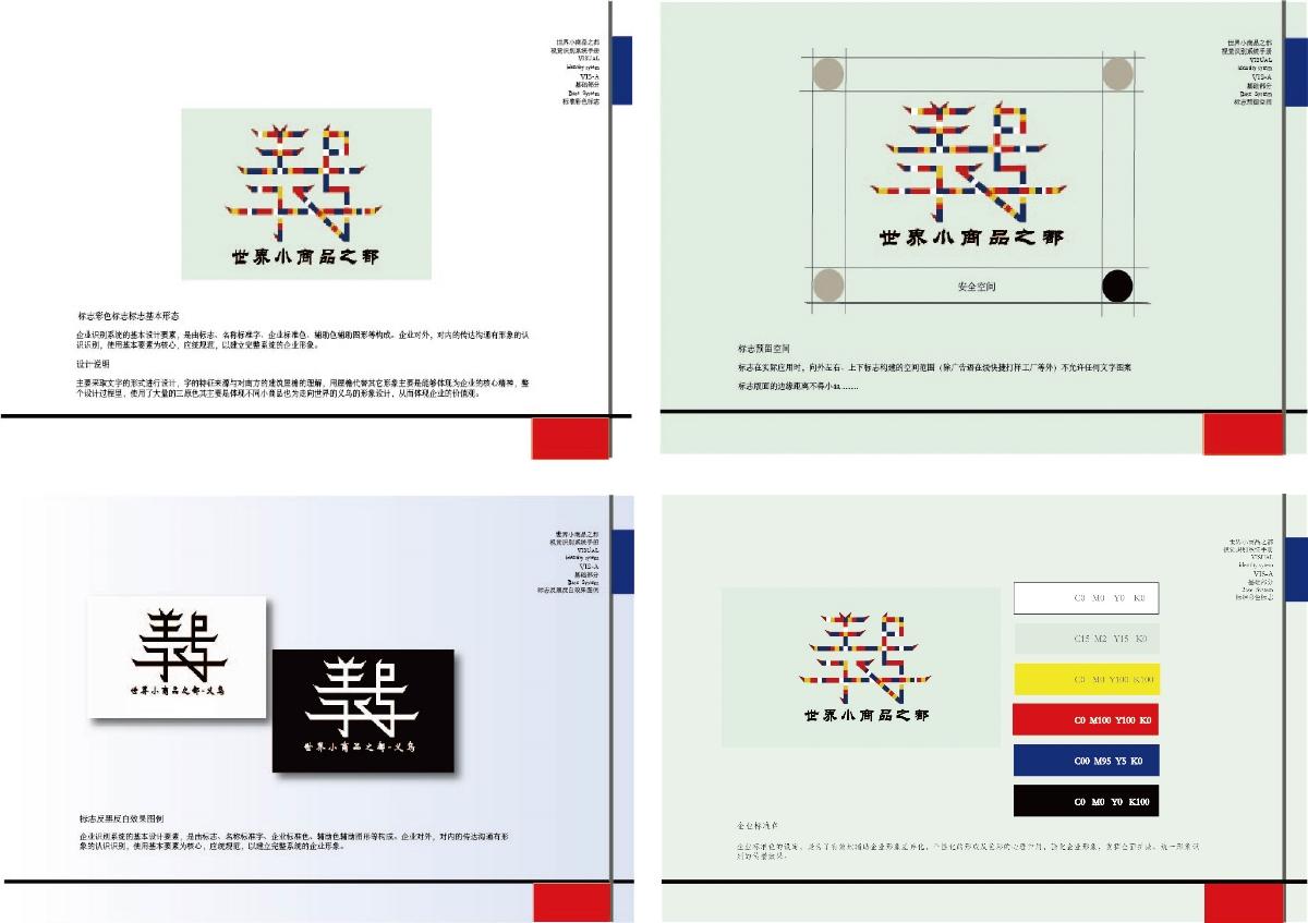CIS设计