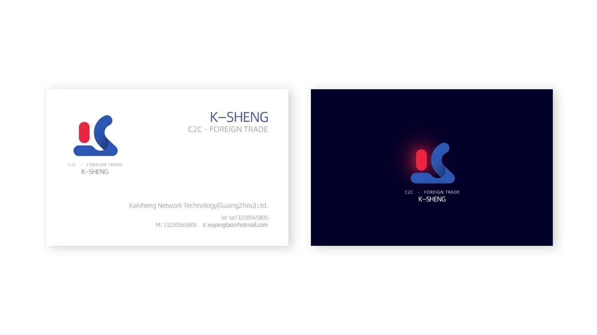 凯晟品牌设计*LOGO