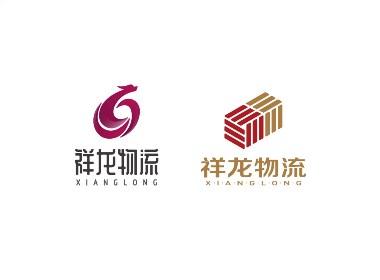 祥龙物流品牌形象标志LOGO设计(未商用)