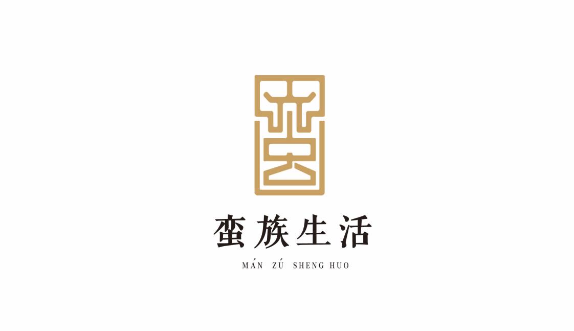 蛮族生活logo