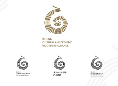 文化产业联盟logo