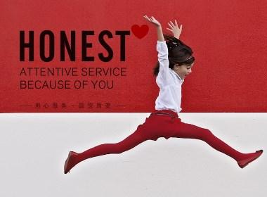 宏泰物业品牌全案策划设计-山东太歌文化创意