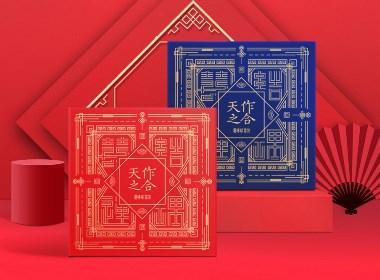 婚禮禮盒包裝設計平面設計喜禮中式伴手禮高端定制包裝