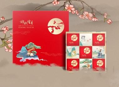 2019中秋節月餅盒高端裱糊盒中秋禮盒月餅禮盒年禮國潮