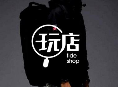 潮流时尚年轻店铺品牌LOGO标志图标商标设计公司企业集团重庆LOGO设计VI形象