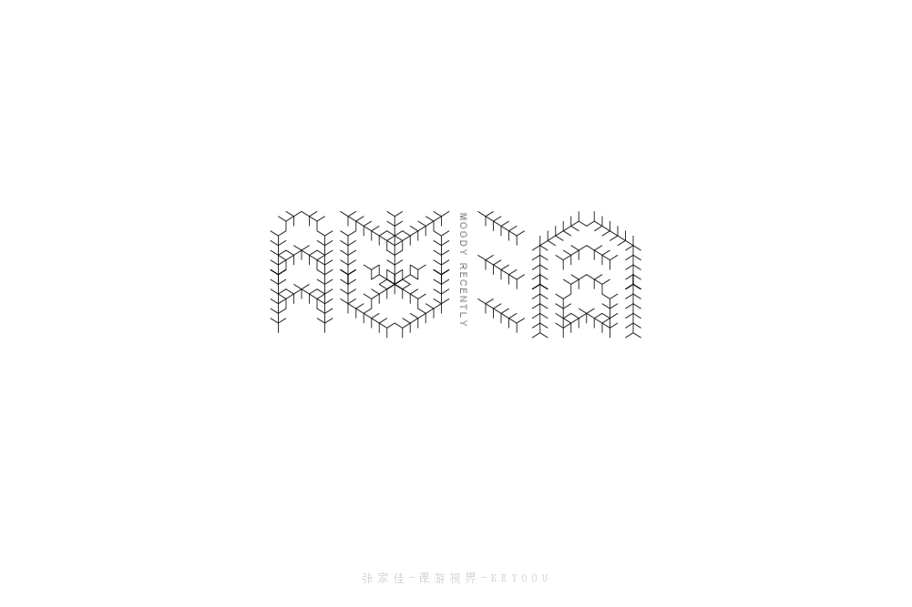 6月字体创意设计整理-张家佳KEYOOU