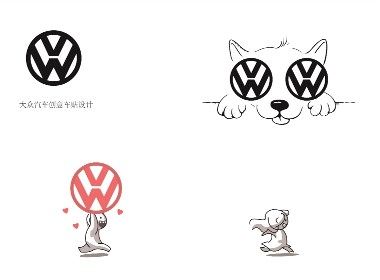 创意汽车车贴设计
