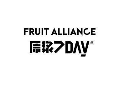 原浆7day 标志设计 品牌设计 鲜榨果汁 饮品店 logo