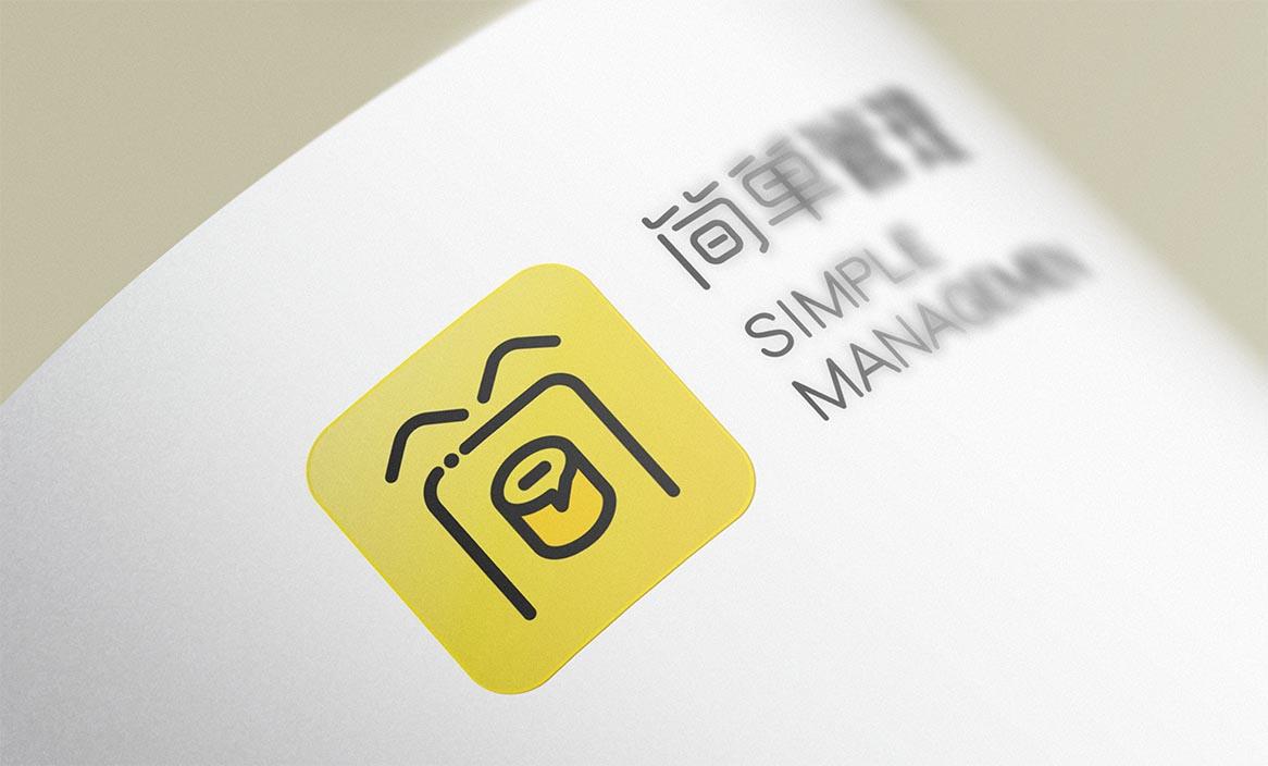 勤略案例 | 郑州简单管理咨询企业品牌设计形象