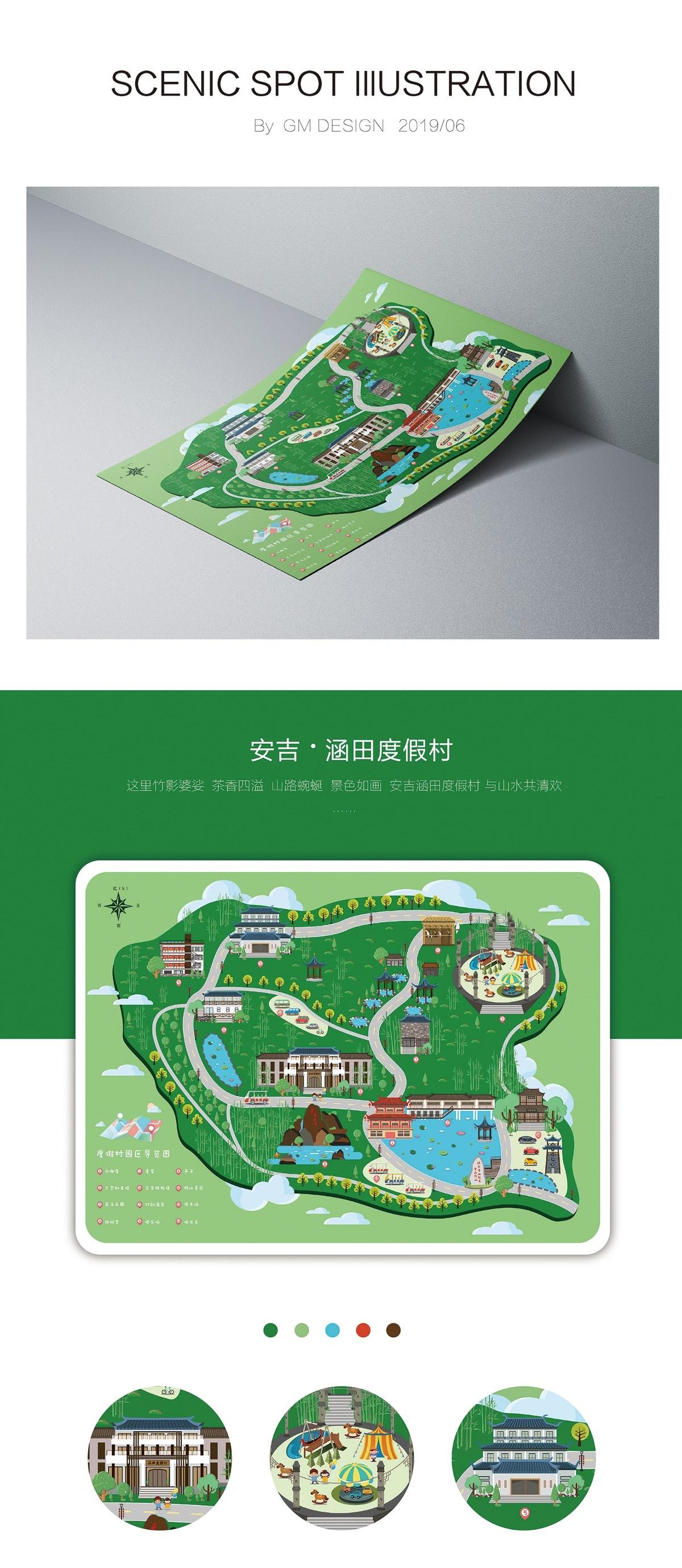 度假村旅游地图 | 插画