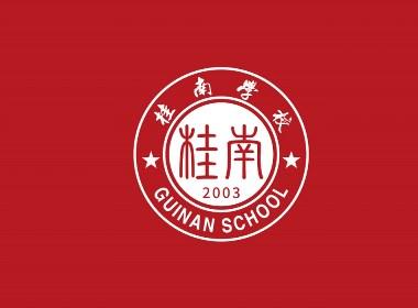 学校品牌设计