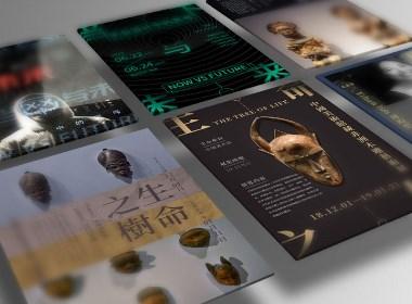 版式视觉实验----2019海报设计小结一