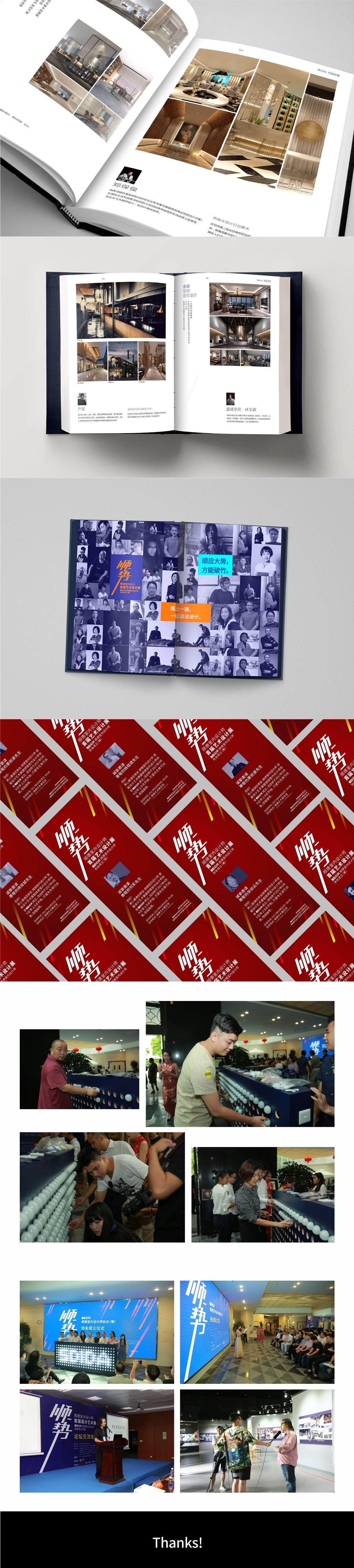 顺势设计展 一个展览如何成为一个行业的集体宣言?