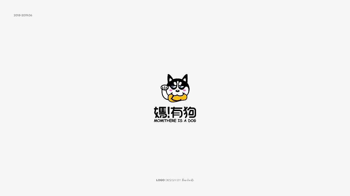 餐饮品牌LOGO合集