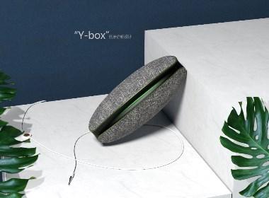 黑桃设计-蓝牙音响Y-box