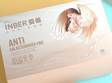 婴蓓防溢乳垫——徐桂亮品牌设计