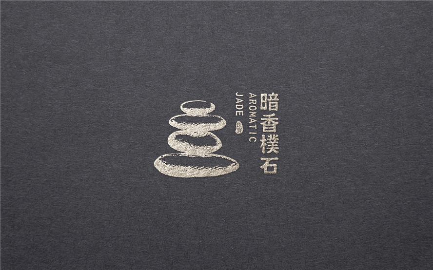 暗香樸石珠宝品牌形象设计
