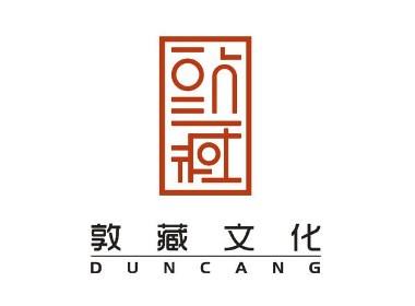 敦藏文化LOGO设计