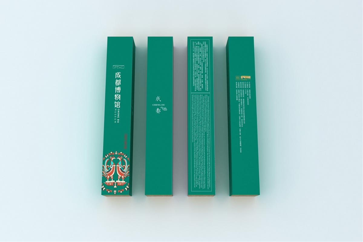 成都博物馆系列文创产品设计